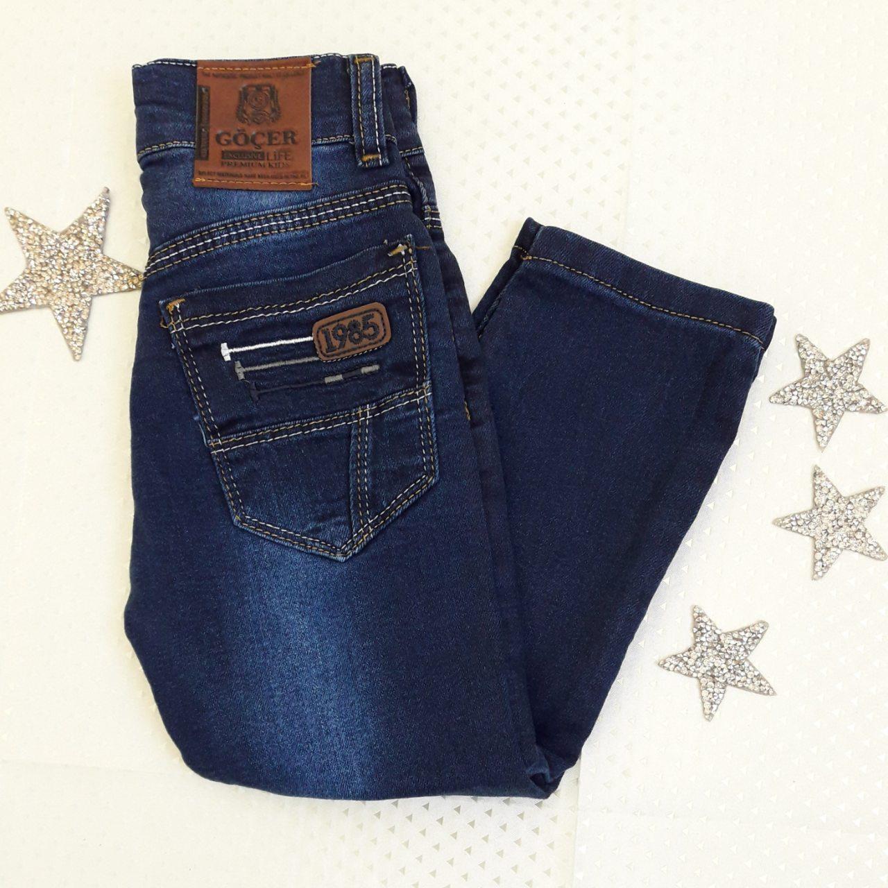167e91a39a6dc Модные джинсы
