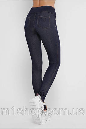 Женские лосины с имитацией джинс (Jeans new art), фото 2