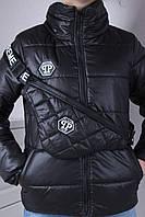Куртка подростковая демисезонная  с сумкой бананкой на мальчика, р. 134-164 черная