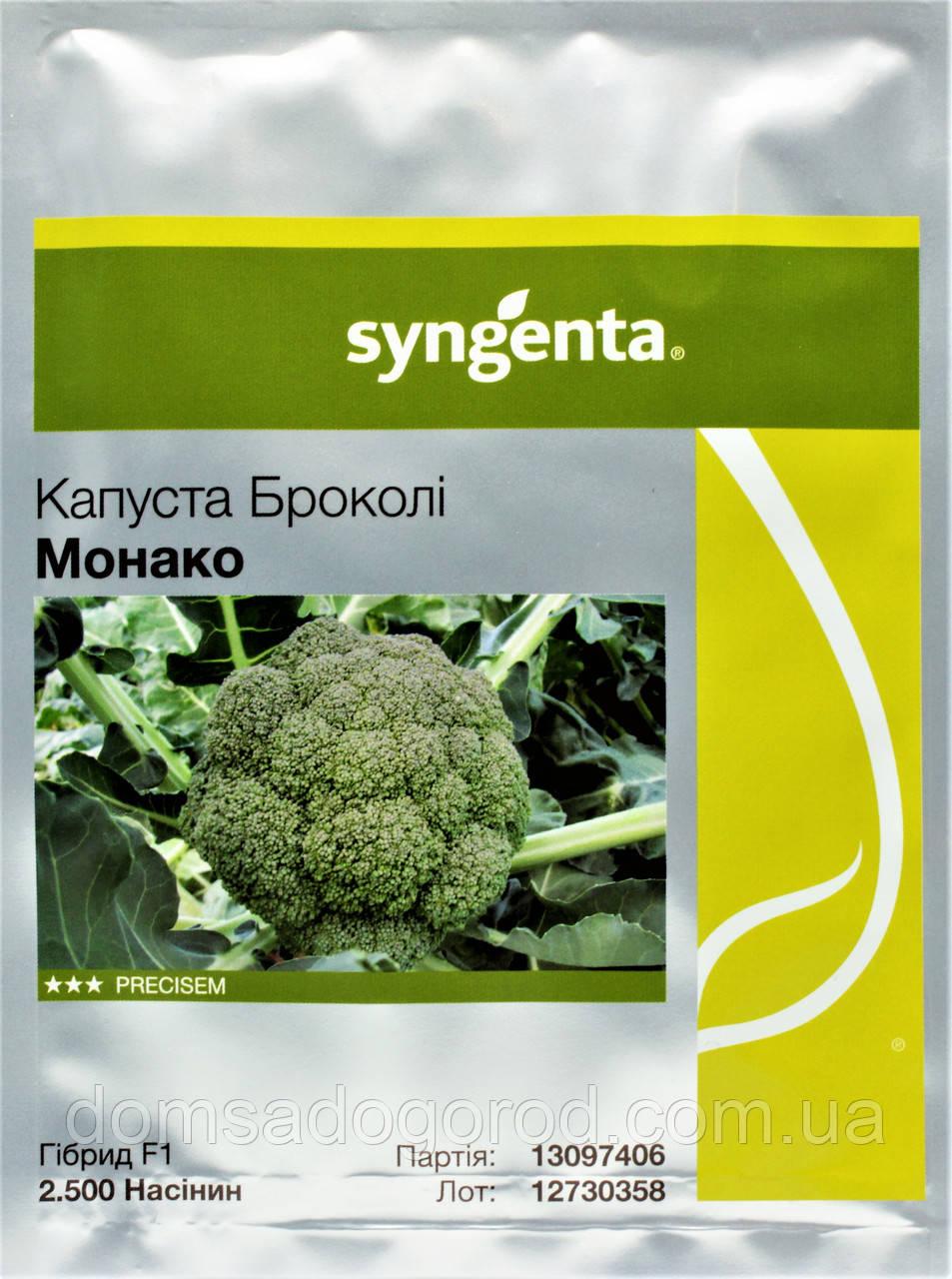 Капуста броколі МОНАКО F1 Syngenta 2500 шт