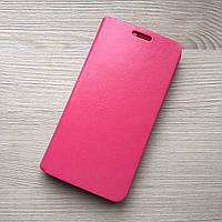 Чехол-книжечка на магните под кожу Samsung Galaxy А5 A500 2015розовая в упаковке