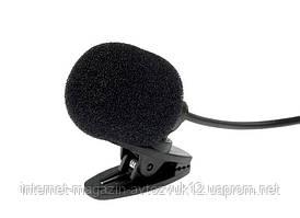 Внешний микрофон Cyclon MF-1