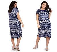 Летние женские платья легкие размеры 50-54
