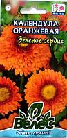 ТМ ВЕЛЕС Календула Зеленое сердце оранжевая 0,5г