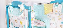 Карман  на детскую кроватку