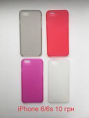Чехол накладка  для iPhone 6/6s - Распродажа