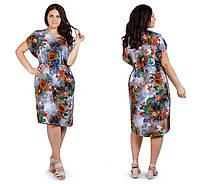 Женские трикотажные платья легкие интернет магазин размеры 50-54