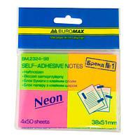 """Блок бумаги липкий 38х51мм, 50л """"Buromax"""" BM2324-98 неон (4цв)"""