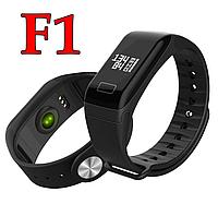 Фитнес браслет F1. Smart Bracelet F1. Фитнес-браслет UWatch F1. Умные часы Smart Bracelet F1