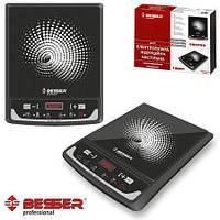 Плита электрическая индукционная BESSER 2000 Ват 10212 (керамическая, настольная)
