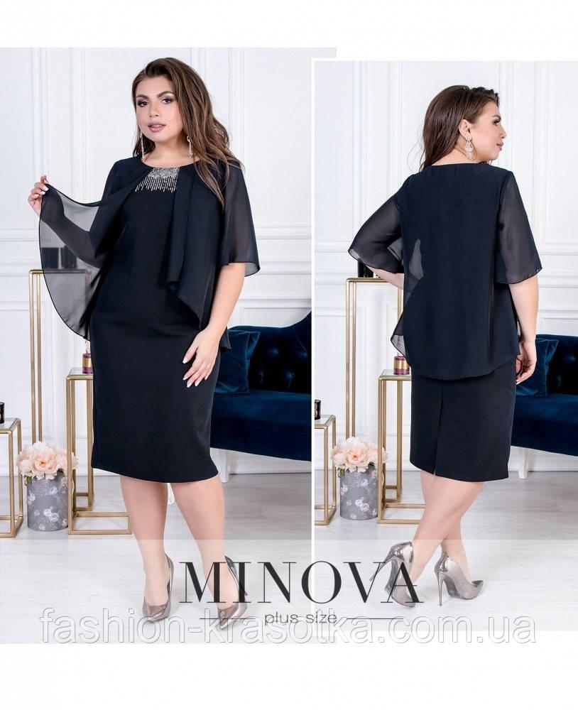Шикарное женское платье больших размеров:54,56,58,60,62,64.