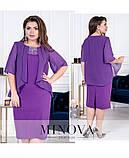 Шикарное женское платье больших размеров:54,56,58,60,62,64., фото 2
