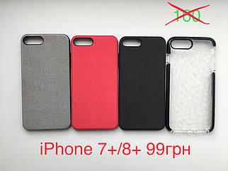 Силиконовый  чехол накладка для iPhone 7 Plus/ 8 Plus - Распродажа