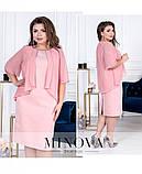 Шикарное женское платье больших размеров:54,56,58,60,62,64., фото 3