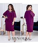 Шикарное женское платье больших размеров:54,56,58,60,62,64., фото 4