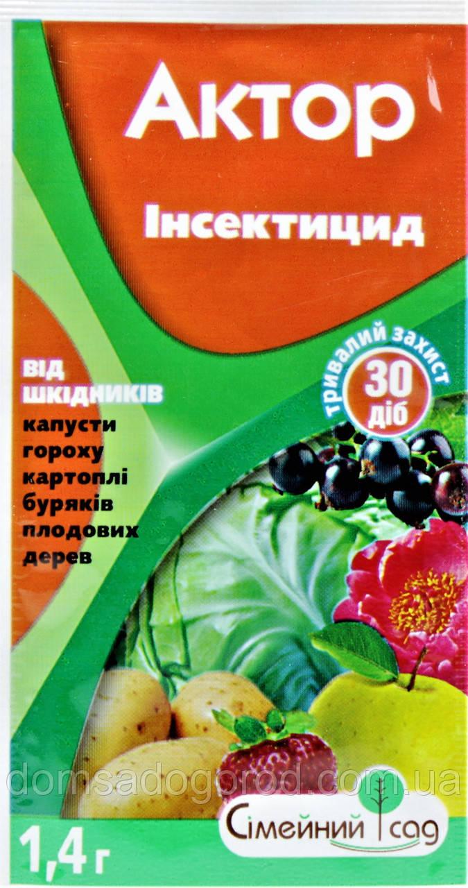 """Инсектицид АКТОР,ВГ ТОВ """"Ронголи"""" 1,4 г"""