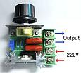 2000W AC регулятор мощности, фото 4