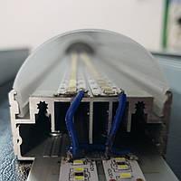 LED профиль ЛН 50 +Рассеиватель матовый РН50