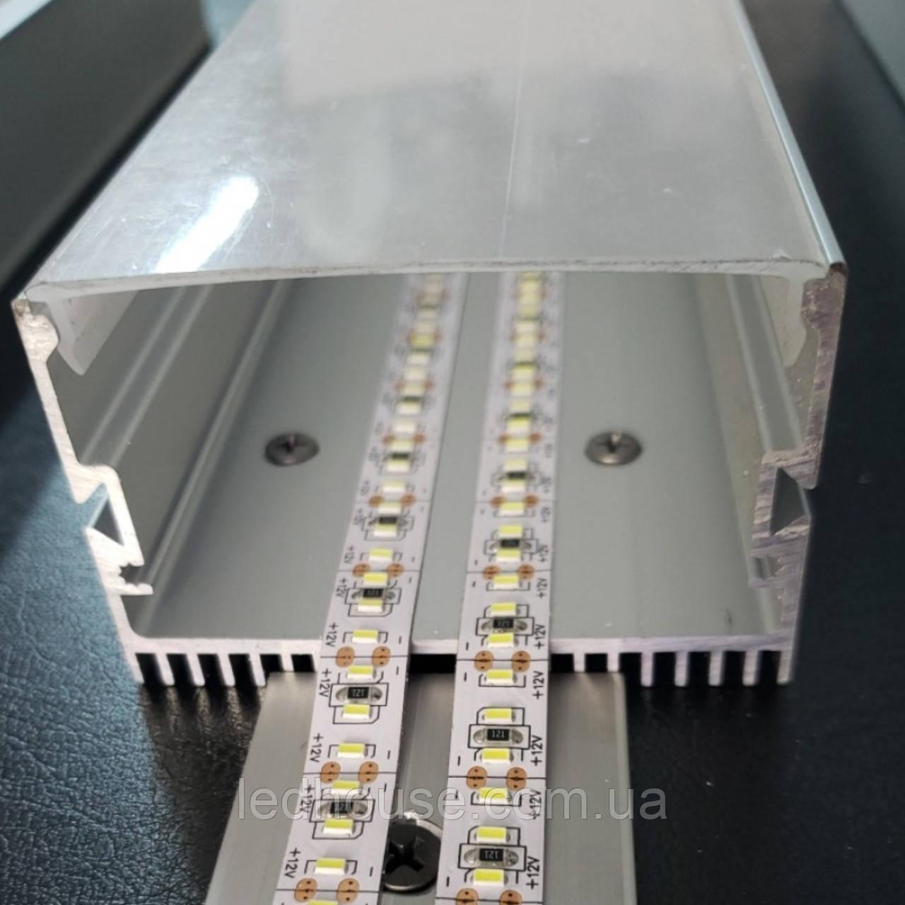 LED профиль ЛС70 для светодиодной ленты