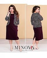 Женское нарядное платье,размеры:54,56,58,60,62,64., фото 1