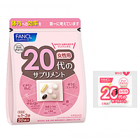 FANCL японские премиальные витамины + все что нужно для женщин 20-30лет 30 пакетов на 30 дней