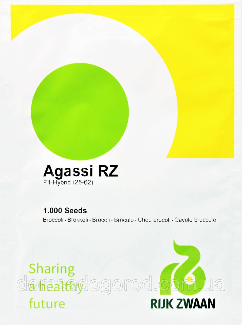 Капуста АГАССИ F1   AGASSI F1 Rijk Zwaan 1000 шт