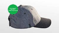 Экранирующия кепка Черно-серый