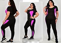 Спортивний костюм для фітнесу, с 50-54 розмір, фото 1