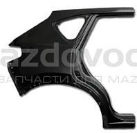 Филенка крыла заднего левая и правая на Mazda CX 5 (Мазда СХ 5) 2016-2019