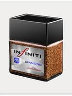 Кофе INFINITI DIAMOND 100гр