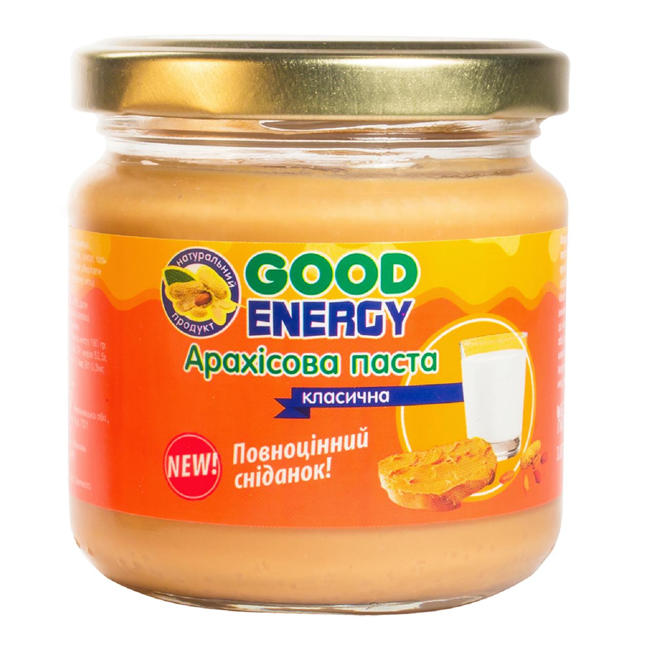 Арахисовая паста классическая Good Energy 180 гр
