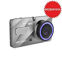 """Автомобильный видеорегистратор DVR A10 4"""" Full HD"""