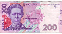 Товары по 200 грн