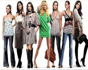 Одяг жіноче оптом і в роздріб