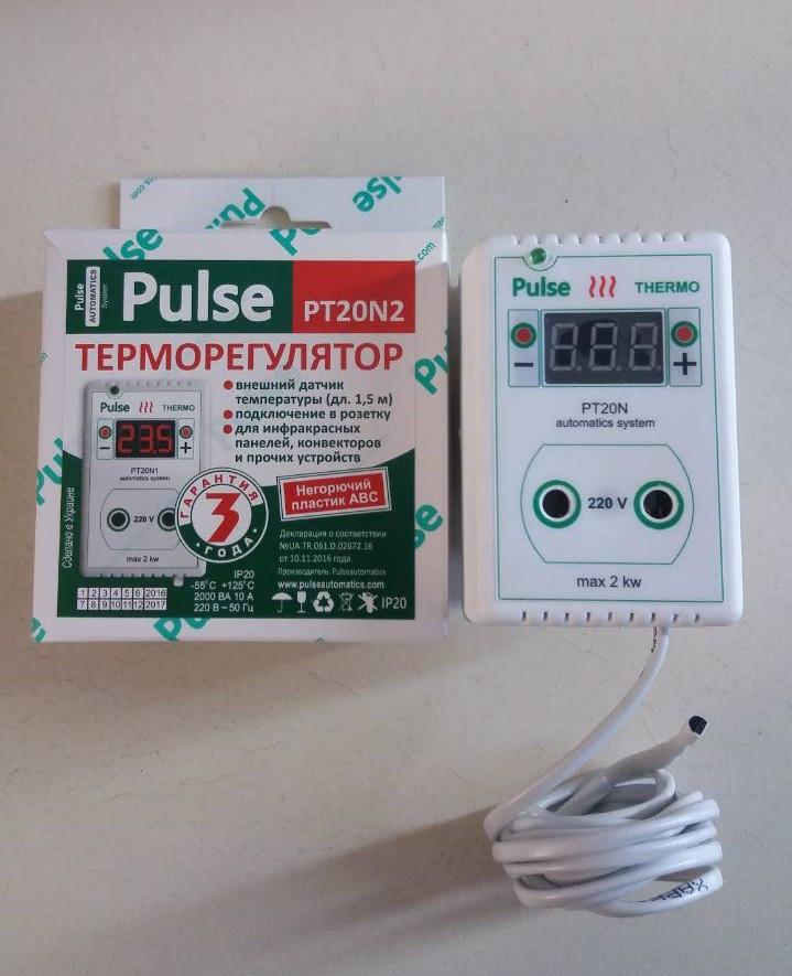 Терморегулятор pulse pt-20-n2 для ульев, инкубатора,террариума,брудера, сауны,сушилки, мобильного теплого пола