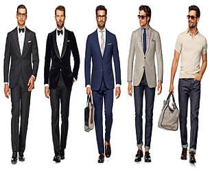 Одяг чоловічий оптом