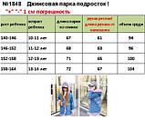 Детская джинсовая куртка парка на меху подросток с капюшоном декор мех размер:140-146,146-152,152-158,158-164, фото 4