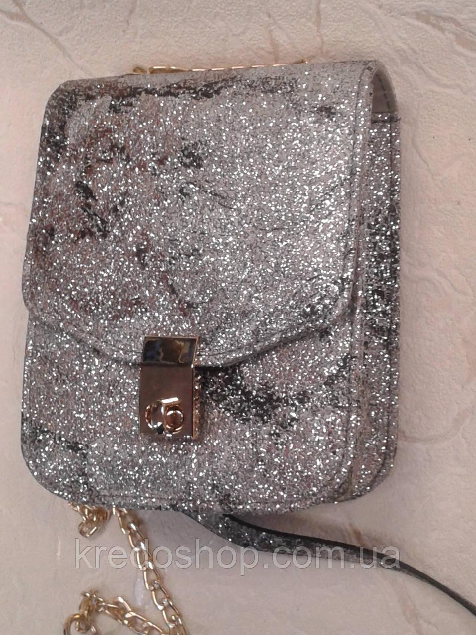 3080ade67476 Сумка кросс боди молодежная стильная серебристого цвета (Турция) -  Интернет-магазин сумок и