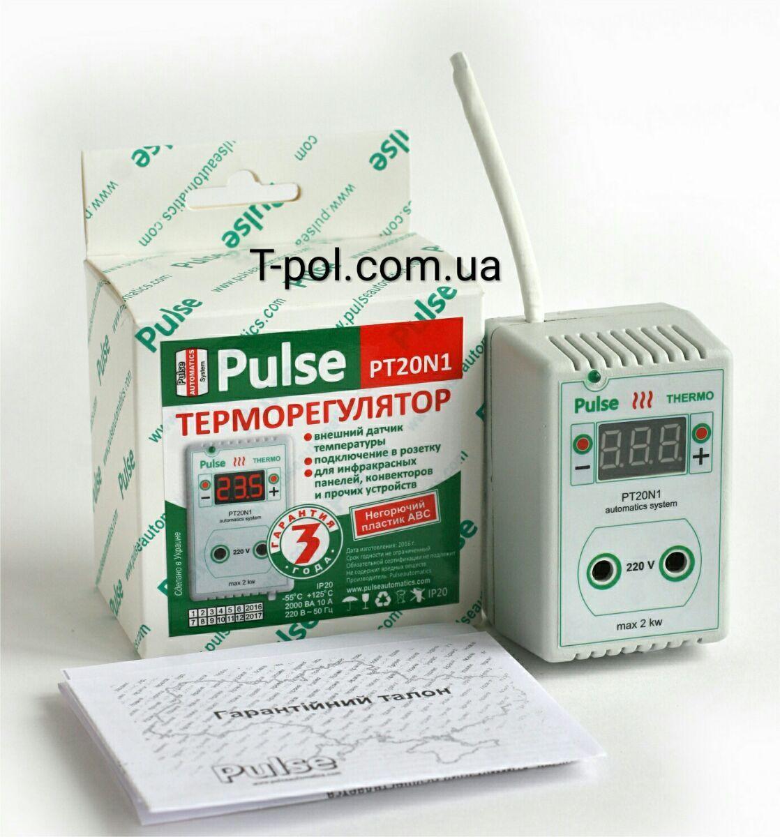 Розеточный терморегулятор pulse pt-20-n1 для панелей обогревателей, для конвекторов, для твердопаливных котлов