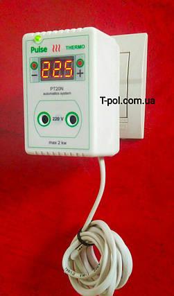 Терморегулятор pulse pt-20-n2 для ульев, инкубатора,террариума,брудера, сауны,сушилки, мобильного теплого пола, фото 2