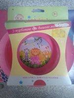 Мисочка пластикова Lindo PK038 рожева