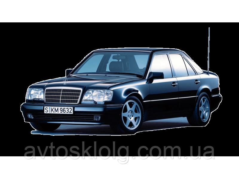 Стекло лобовое для Mercedes W124 E (Седан, Комби) (1985-1995)