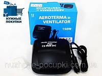 Кондиционер в машину Aeroterma si Ventilator (теплый и холодный воздух)
