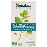 Ашваганда, Himalaya, 90 таблеток