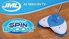 Механическая щетка - веник  для пола Hurricane Spin Broom (Реплика), фото 2