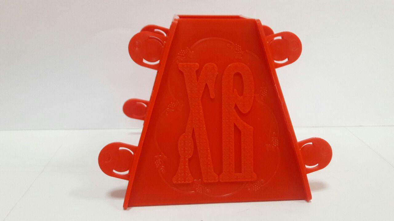 Форма для пасхи творожной 0,5 кг пластиковая