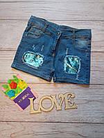 Летние джинсовые шорты на девочку с пайетками 152-158см модные паетки