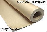 Електрокартон (пресшпан), рулонний і листовий, товщина 0.1-3.0 мм, фото 2