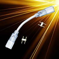 Коннектор для светодиодных лент 220В 3528 (2разъема-провод + 2pin (2шт.))