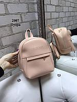 Маленький  рюкзак Майкл Корс